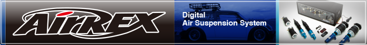 FIVESTARデモカーにも使用 エアサス「AirREX」