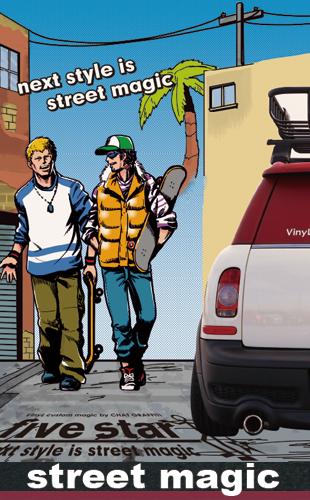 street magicイメージ