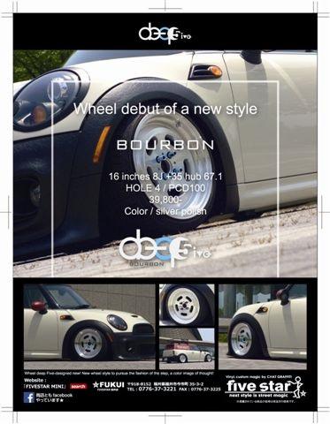 【BOURBON】2014.11.22 Now on sale deep5ive
