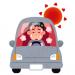 猛暑日が続きます!車内の温度が暑すぎる時の対処法!MINIの裏技も紹介しちゃいます!
